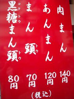 DSCN1880.jpg